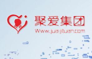 聚爱集团公司网站开发设计